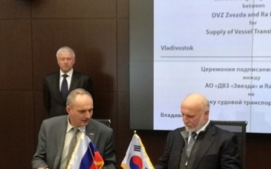 Ra In Ho secures a major deal with Russian shipyard