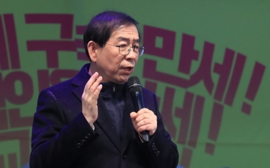 Seoul mayor says he will expel Park supporters' tents from square