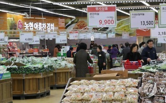 Korea's consumer prices rise 1.9% in Feb.