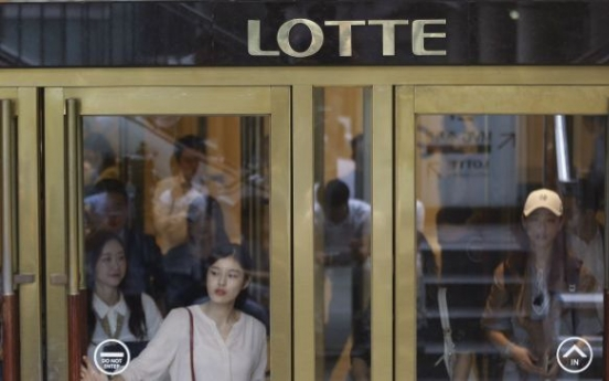 Lotte holds meeting to discuss countermeasures against THAAD fallout