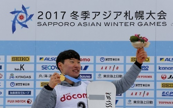 Snowboarder earns 1st ever World Cup silver medal for South Korea