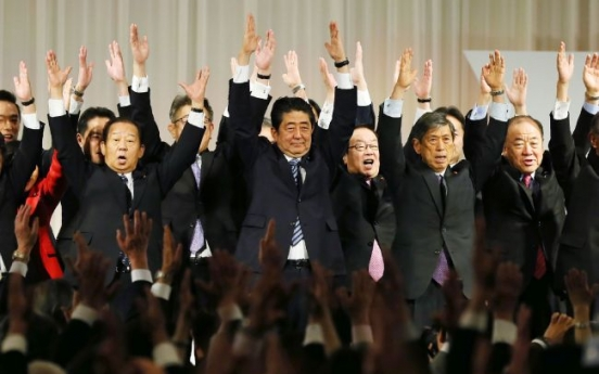 New rules give Japan's Abe chance to lead until 2021