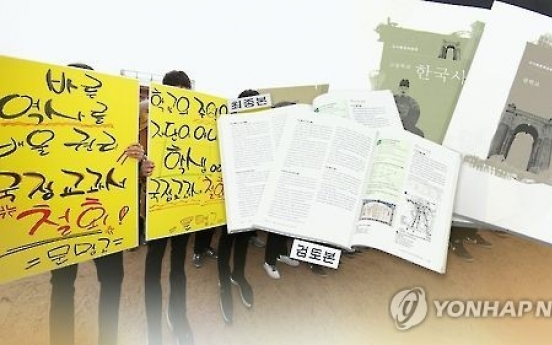 Over 80 schools to use state history textbooks as supplementary material