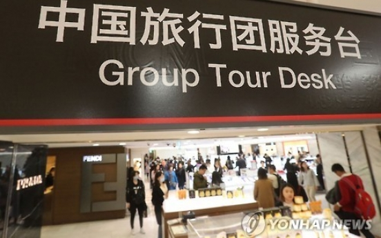 Key retailer stocks suffer extended losses amid THAAD row