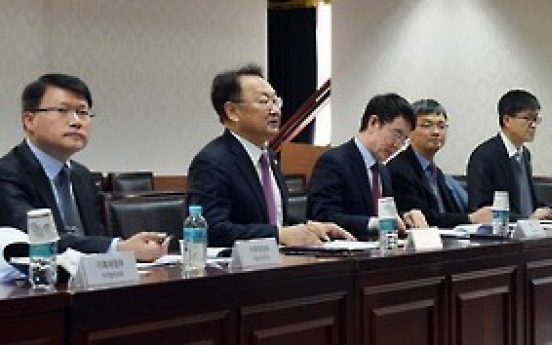 Finance minister holds meeting with experts on THAAD issues