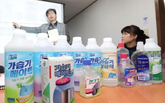 First deaths from toxic humidifier sterilizer in 1995: civic group