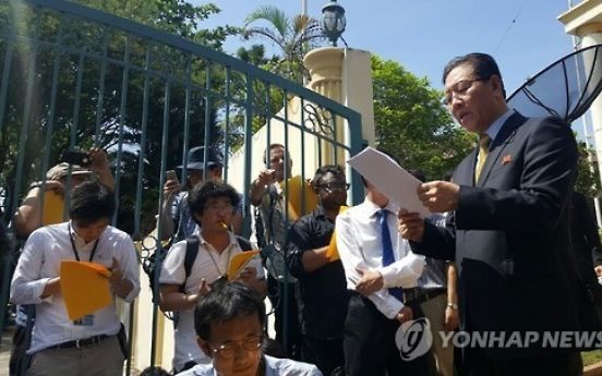 N. Korea to expel Malaysian envoy in row over airport killing