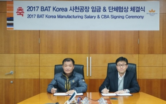 BAT seals CBA negotiation with labor union