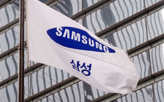Samsung Electronics Q1 operating profit likely to jump 30%