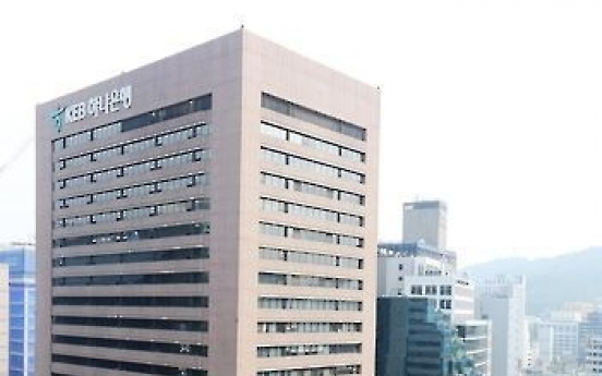 KEB Hana Bank executive relieved from post over scandal