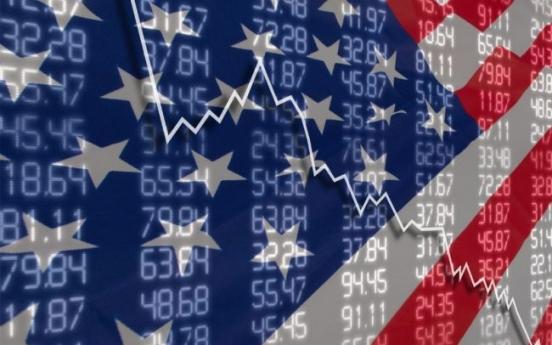 Seoul stocks almost flat ahead of Fed meeting