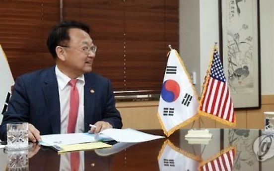 Korea's finance minister meets with AMCHAM president