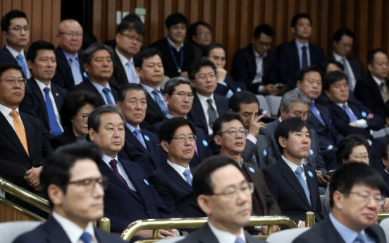 [Park ousted] Presidential election likely on May 9