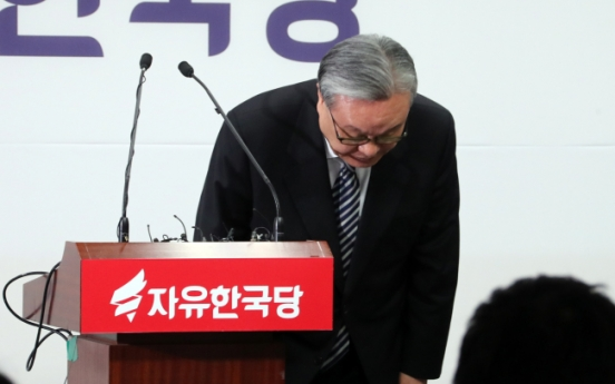 Liberty Korea Party apologizes over Park's ouster