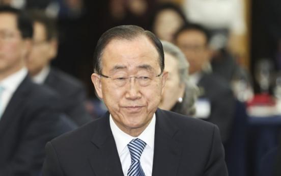 Ex-UN head respects court's decision to remove Park