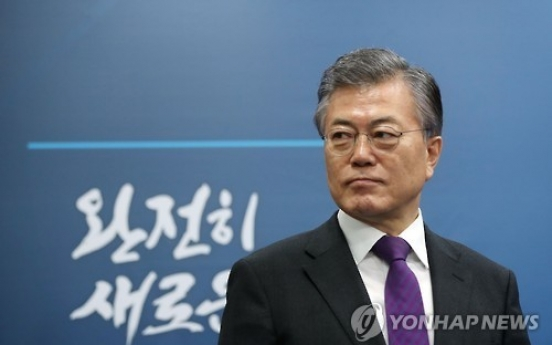Frontrunner Moon says Park's ouster conforms to Constitution