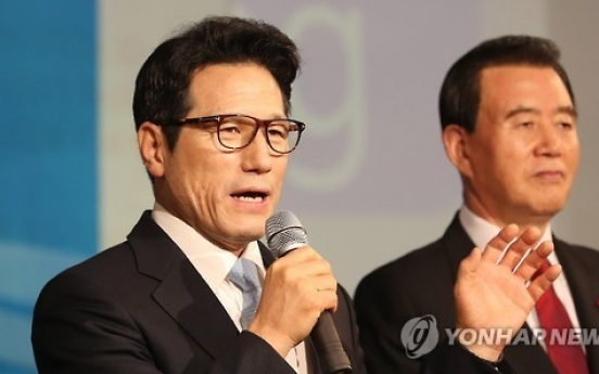 Bareun Party's head resigns after Park unseated