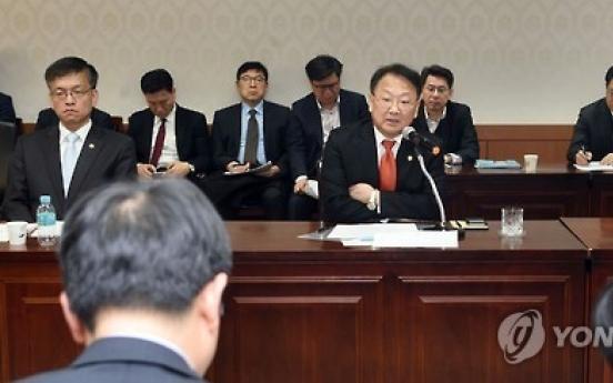 Korea's finance minister vows firm stance despite impeachment
