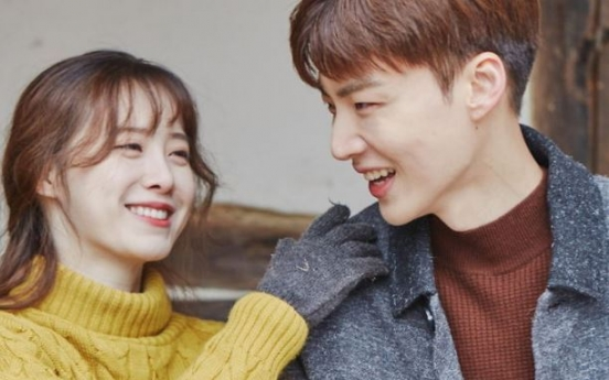 Koo Hye-sun, Ahn Jae-hyun to leave 'Newlyweds Diary'