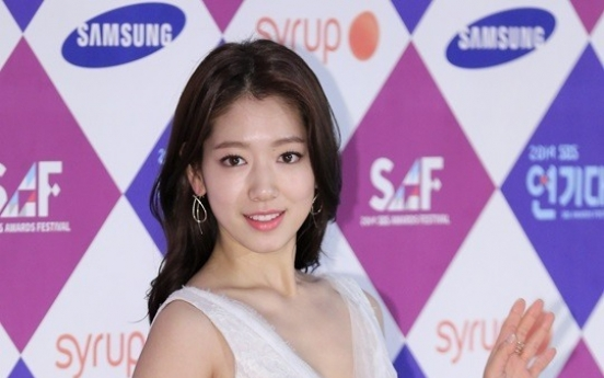 Park Shin-hye to appear at preview of 'Beauty and the Beast'