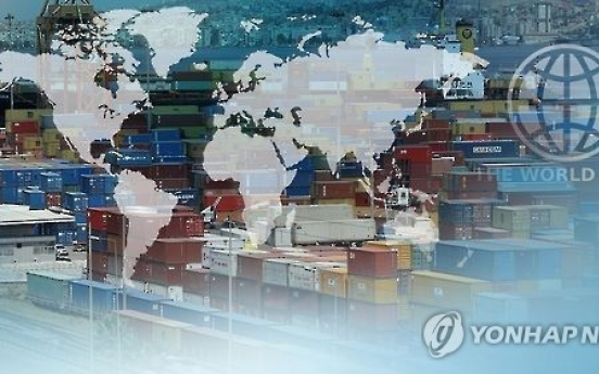 Korea to expand financing of int'l infrastructure projects