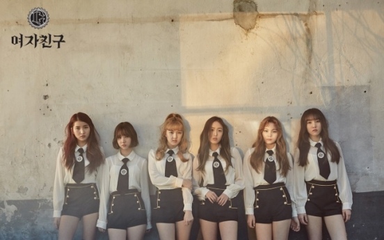 [Herald Interview] GFriend comes of age with 'The Awakening'