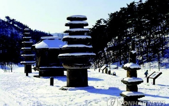 Korean temple with stone Buddhas, pagodas added to UNESCO's tentative list