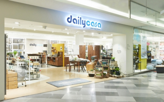 [Photo News] Daily Casa