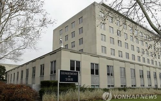 US urges N. Korea to release detained American college student