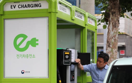 LG to install EV charging stations at all offices