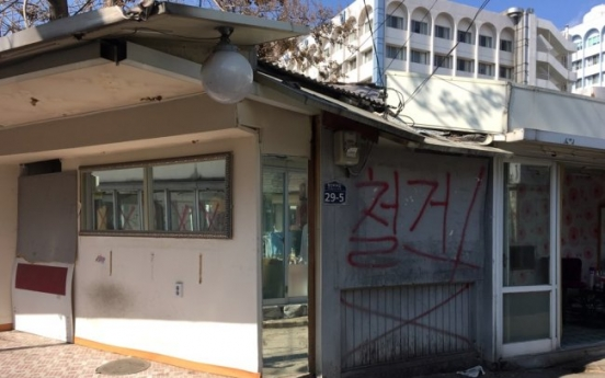 Korea's infamous red-light zone to fade into history