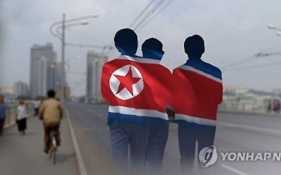 2 S. Koreans arrested in China for helping NK defectors