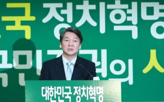 Ahn vows to relocate administrative, legislative headquarters
