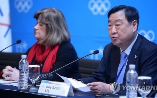 THAAD row not affecting PyeongChang-Beijing Winter Games