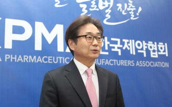 [Photo News] KPBMA seeks growth of Korea's biopharma sector