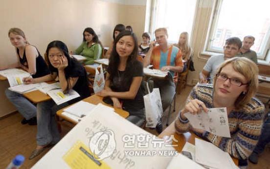 Korean Education Center opens 40th branch in Ukraine