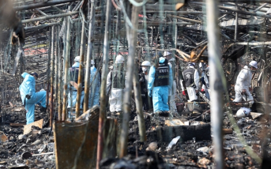 Police investigate fire that engulfed Incheon fish market