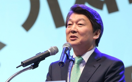 Ahn, Sohn declare presidential bids