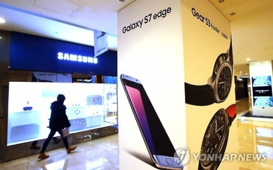 Corporate tax payments by 10 biggest chaebol rise in 2016 helped by Samsung: data