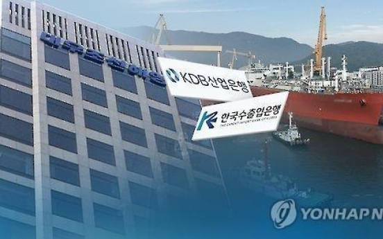 Creditors set to decide fate of cash-strapped Daewoo Shipbuilding