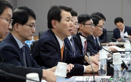 Korea to temporarily ease regulations to boost fintech industry