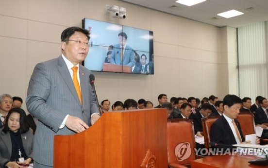 Korea appeals China's possible violations to WTO: trade minister