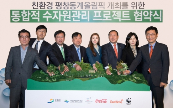 Coca-Cola, WWF team up for water conservation in PyeongChang