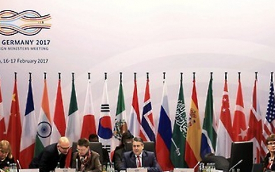 US protectionism key issue at G20 meeting