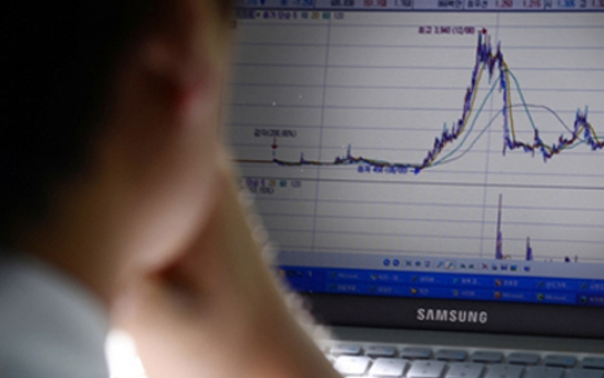 Korean shares down, led by Samsung Electronics