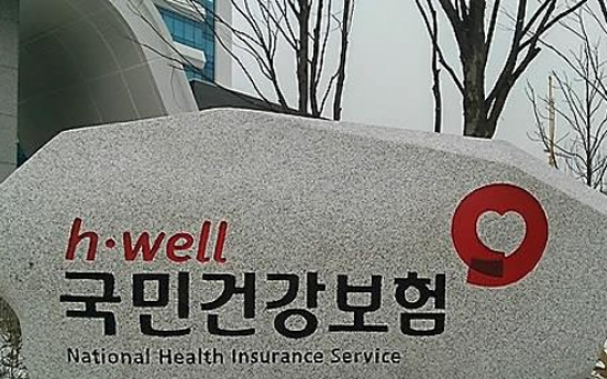 Korea to improve accuracy of financial estimates for 8 public insurances