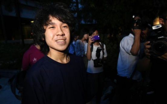 US immigration judge grants asylum to Singapore teen blogger