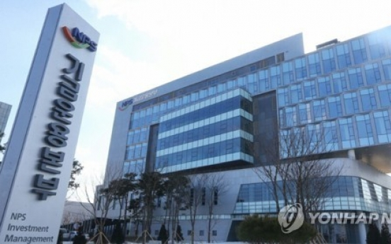NPS at crossroads over Daewoo Shipbuilding rescue plan