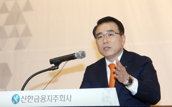 Shinhan Financial chief eyes M&As overseas