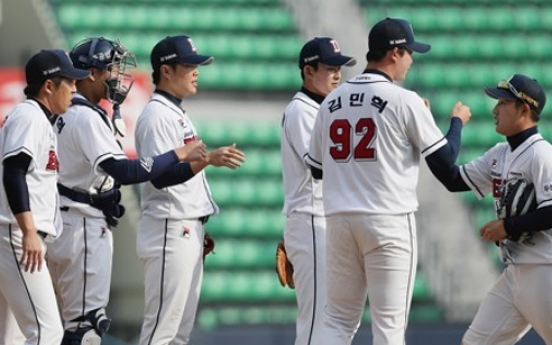 Seoul franchise goes for 3rd straight title as new baseball season looms